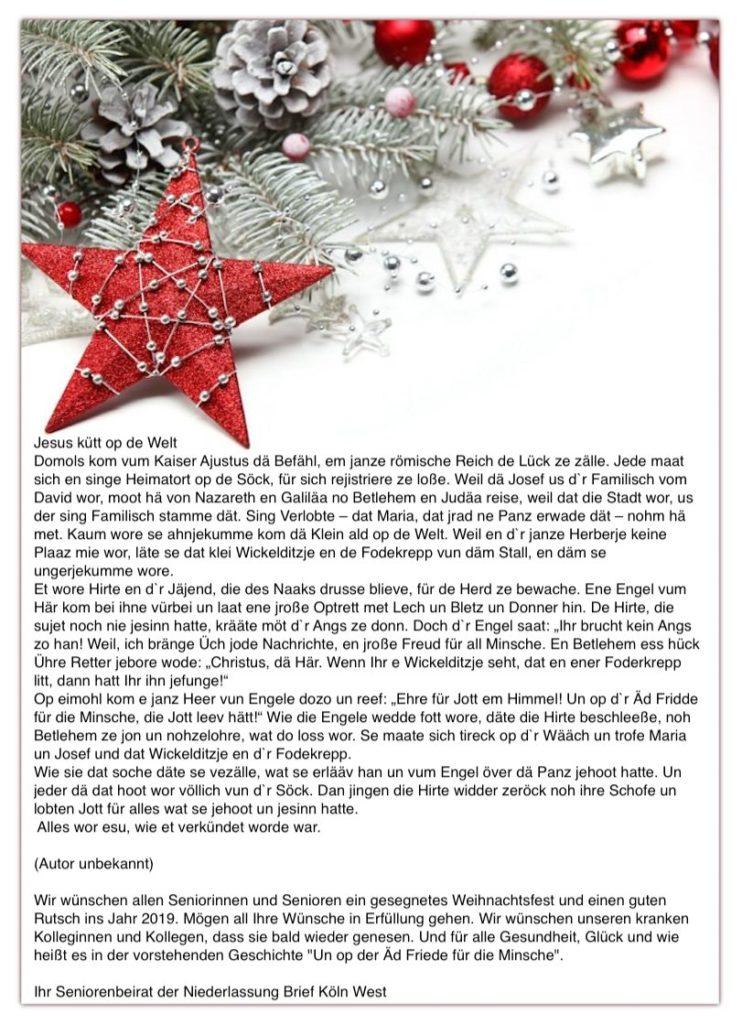 Christbaumkugeln Köln.Briefpapier Weihnachtsdeko Roter Stern Christbaumkugeln 800 1104